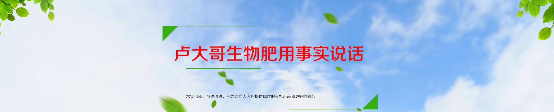 日照卢雷火电竞app下载生物科技有限公司