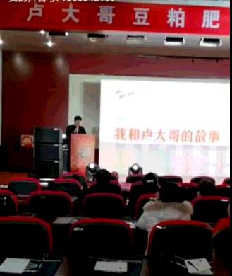 卢雷火电竞app下载的故事2